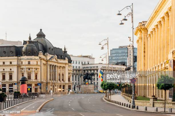 Calea Victoriei boulevard in Bucharest early in the morning with no people, Bucharest, Romania
