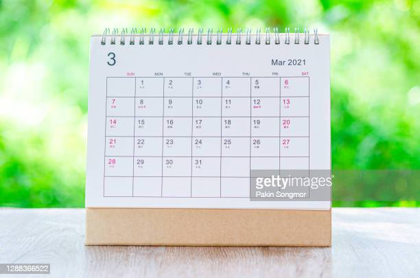 calendar desk 2021 march month for organizer to plan and reminder on wooden table on nature background. - 三月 ストックフォトと画像