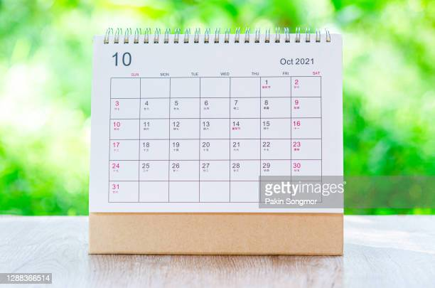 calendar desk 2021 october month for organizer to plan and reminder on wooden table on nature background. - october stock pictures, royalty-free photos & images