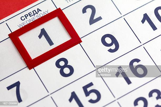 calendar - april fools day stock pictures, royalty-free photos & images