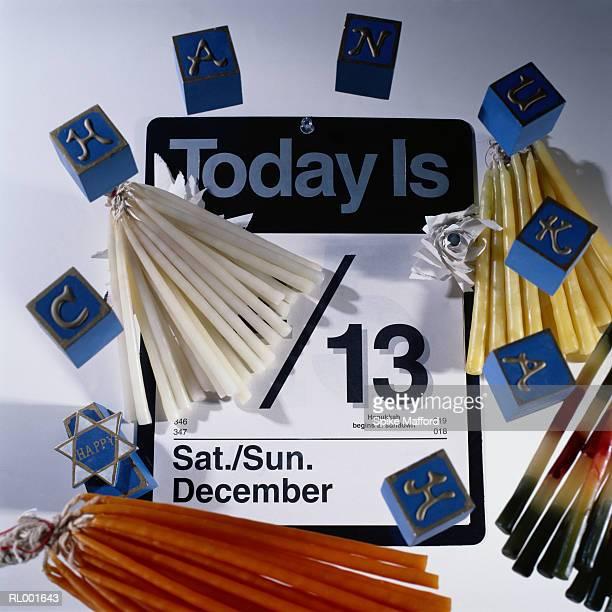 calendar showing hanukkah - hanukkah stock pictures, royalty-free photos & images