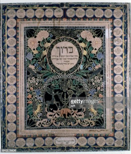 Calendrier polonais du décompte de l'omer de 1866 au musée national de Jérusalem Israël