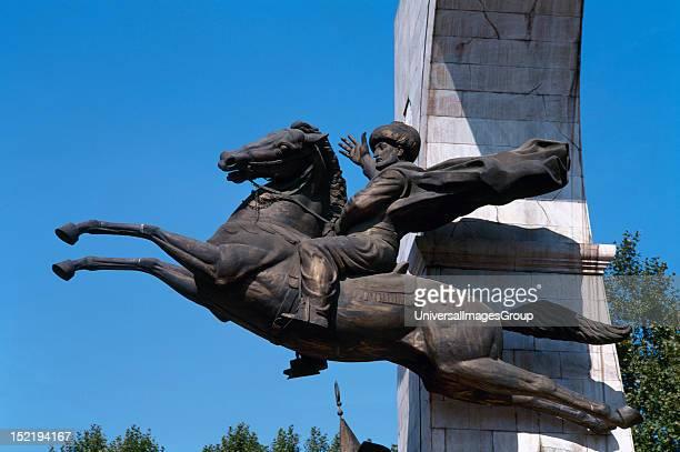 called Fatih Turkish Ottoman Sultan Memorial Istanbul Turkey
