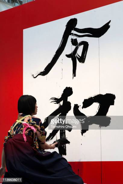 Calligrapher Ryo Fuuka writes the name of Japan's next imperial era 'Reiwa' on a board during an event hosted by Mercari Inc in the Shibuya district...