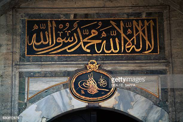 Calligraphic decoration in the Imperial council hall Topkapi palace historic centre of Istanbul Turkey 15th16th century