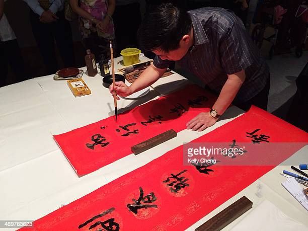 Calligraphy of couplets to celebrate Chinese New Year