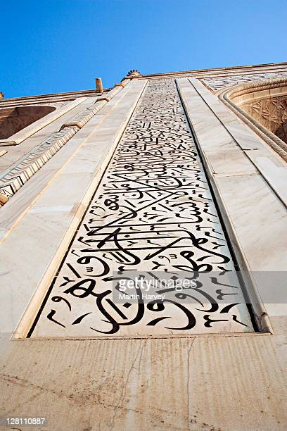 Calligraphy on large pishtaq, or vaulted archway. Almost every surface of the Taj Mahal has been decorated. The calligraphy is made by jasper inlaid in white marble panels. Passages from the Qurían are used as decorative element. Taj Mahal, Agra. In