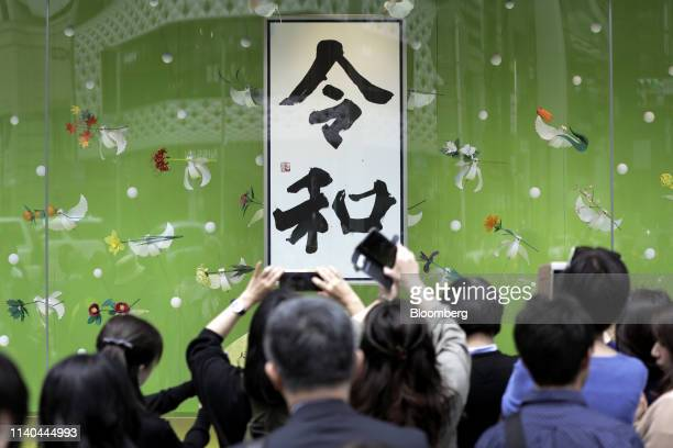 A calligraphy work showing the name of Japan's new imperial era Reiwa is displayed in the window of a department store on the first day of the new...