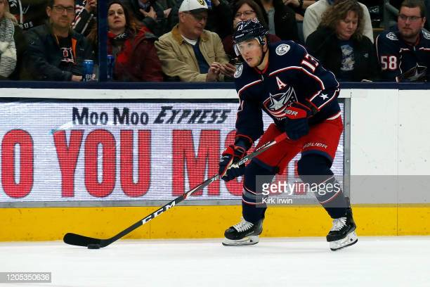 Cam Atkinson of the Columbus Blue Jackets controls the puck during the game against the Detroit Red Wings on February 7, 2020 at Nationwide Arena in...