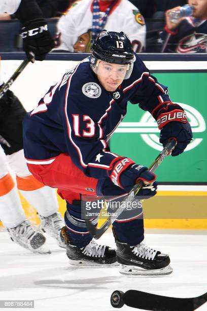 Cam Atkinson of the Columbus Blue Jackets skates against the Philadelphia Flyers on December 23 2017 at Nationwide Arena in Columbus Ohio