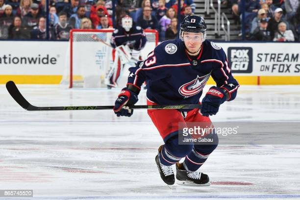 Cam Atkinson of the Columbus Blue Jackets skates against the Los Angeles Kings on October 21 2017 at Nationwide Arena in Columbus Ohio