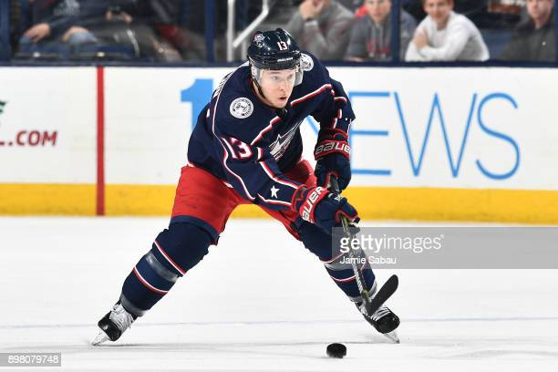 Cam Atkinson of the Columbus Blue Jackets skates against the Toronto Maple Leafs on December 20 2017 at Nationwide Arena in Columbus Ohio