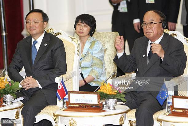 PENH Cambodia Chinese Foreign Minister Yang Jiechi and North Korean Foreign Minister Pak Ui Chun attend an ASEAN Regional Forum meeting in Phnom Penh...