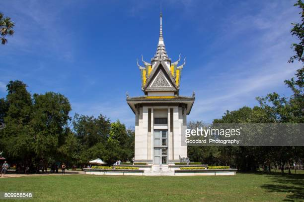Cambodia: Choeung Ek Killing Fields