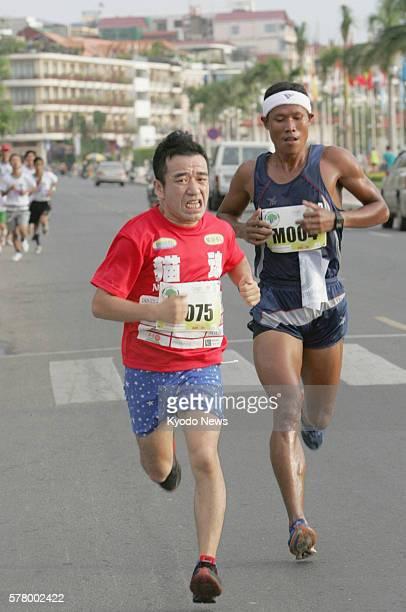 PENH Cambodia Japanese comedian Hiroshi Neko runs in the first international halfmarathon in the Cambodian capital Phnom Penh on June 18 2011 He...