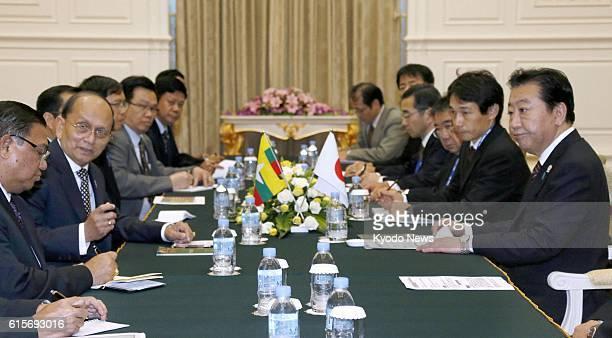Cambodia - Japanese Prime Minister Yoshihiko Noda and Myanmar President Thein Sein hold talks in Phnom Penh, Cambodia, on Nov. 19, 2012. Their...