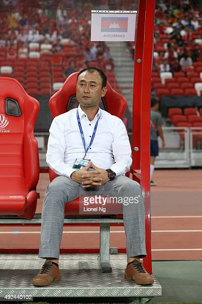 Cambodia team coach Lee Tae Hoon of South Korean is pictured during the FIFA 2018 World Cup Qualifier match between Singapore and Cambodia at the...