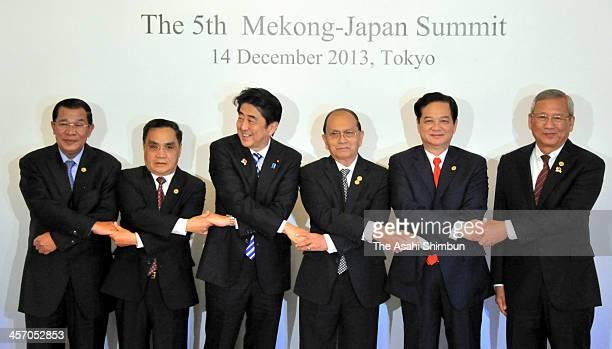 Cambodian Prime Minsiter Hun Sen, Lao Prime Minsiter Thongsing Thammavong, Japanese Prime Minister Shinzo Abe, Myanmar President Thein Sein, Vietnam...