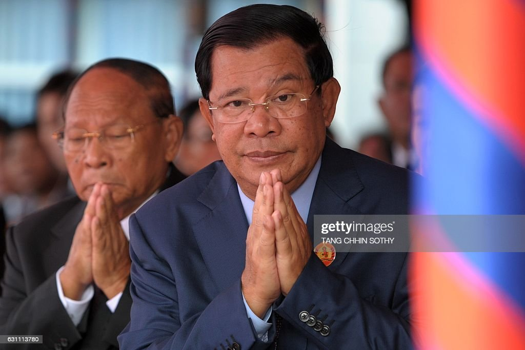CAMBODIA-ANNIVERSARY : News Photo