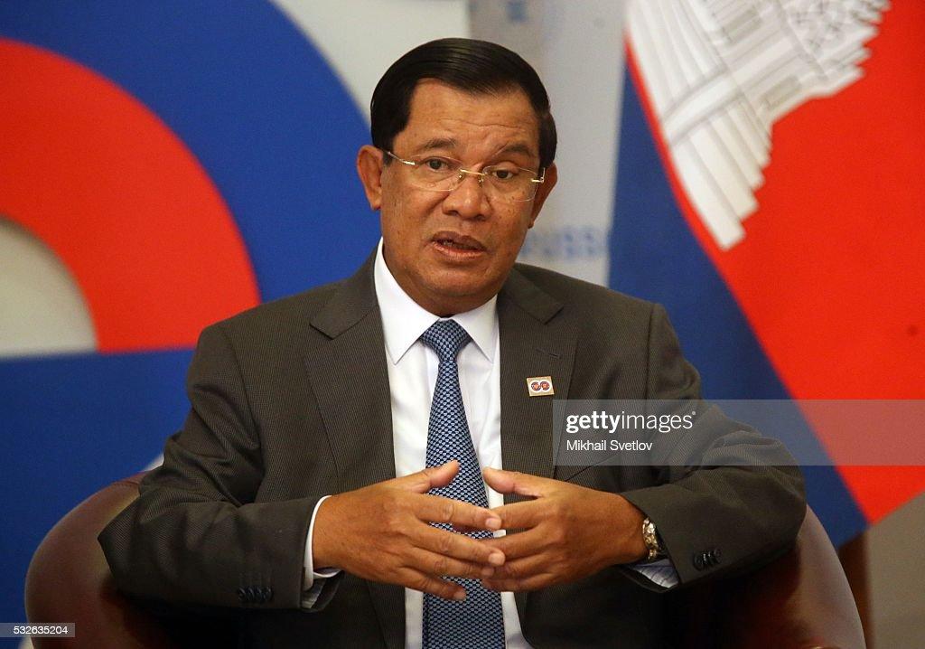 Russia-ASEAN Summit : News Photo