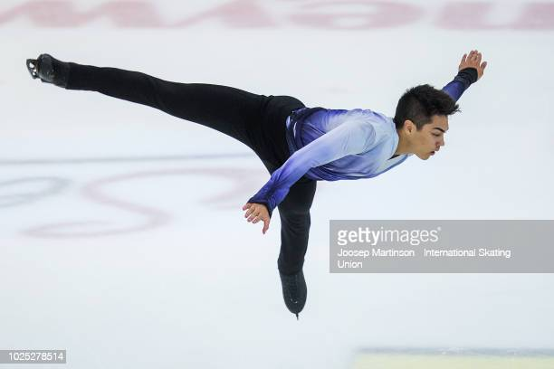 Camden Pulkinen of the United States competes in the Junior Men Short Program during day one of the ISU Junior Grand Prix of Figure Skating at Keine...