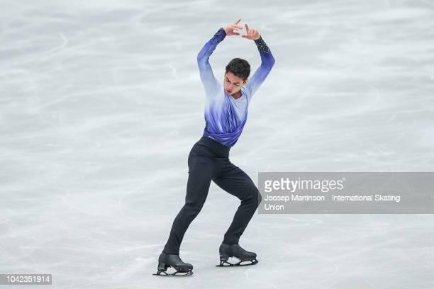 Camden Pulkinen of the United States competes in the Junior Men's Short Program during the ISU Junior Grand Prix of Figure Skating at Ostravar Arena...