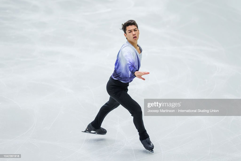 ISU Junior Grand Prix of Figure Skating - Ostrava : News Photo