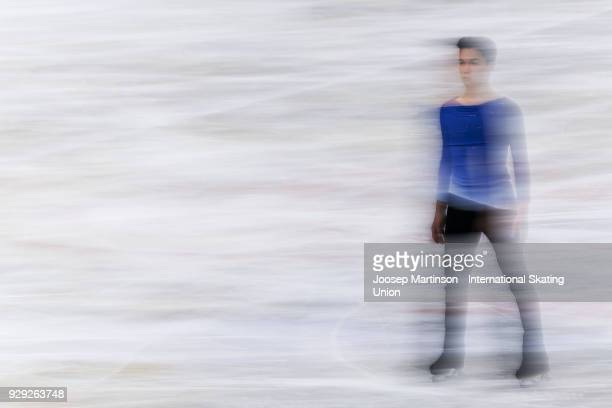 Camden Pulkinen of the United States competes in the Junior Men's Short Program during the World Junior Figure Skating Championships at Arena Armeec...