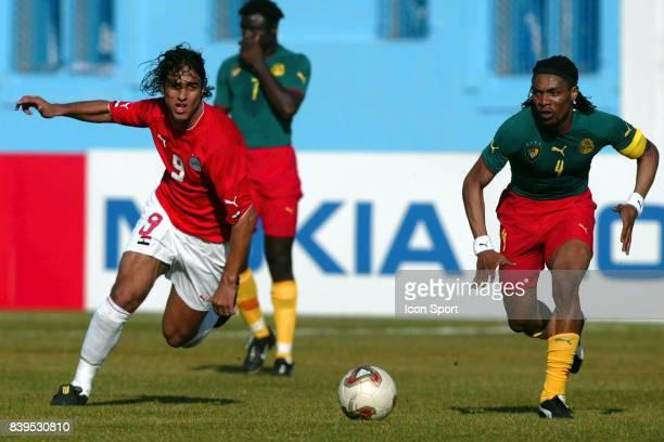 MIDO Cameroun / Egypte Coupe d'Afrique des Nations