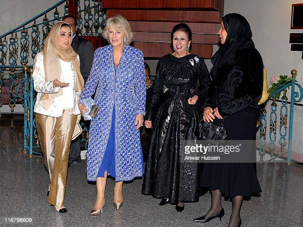 Camilla Duchess of Cornwall arrives for a dinner with Sheikha Sharifa wife of the Crown Prince at a restaurant outside Kuwait City on February 20 2007
