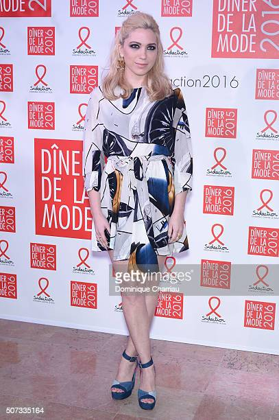 Camille Seydoux attends the Sidaction Gala Dinner 2016 as part of Paris Fashion Week on January 28 2016 in Paris France