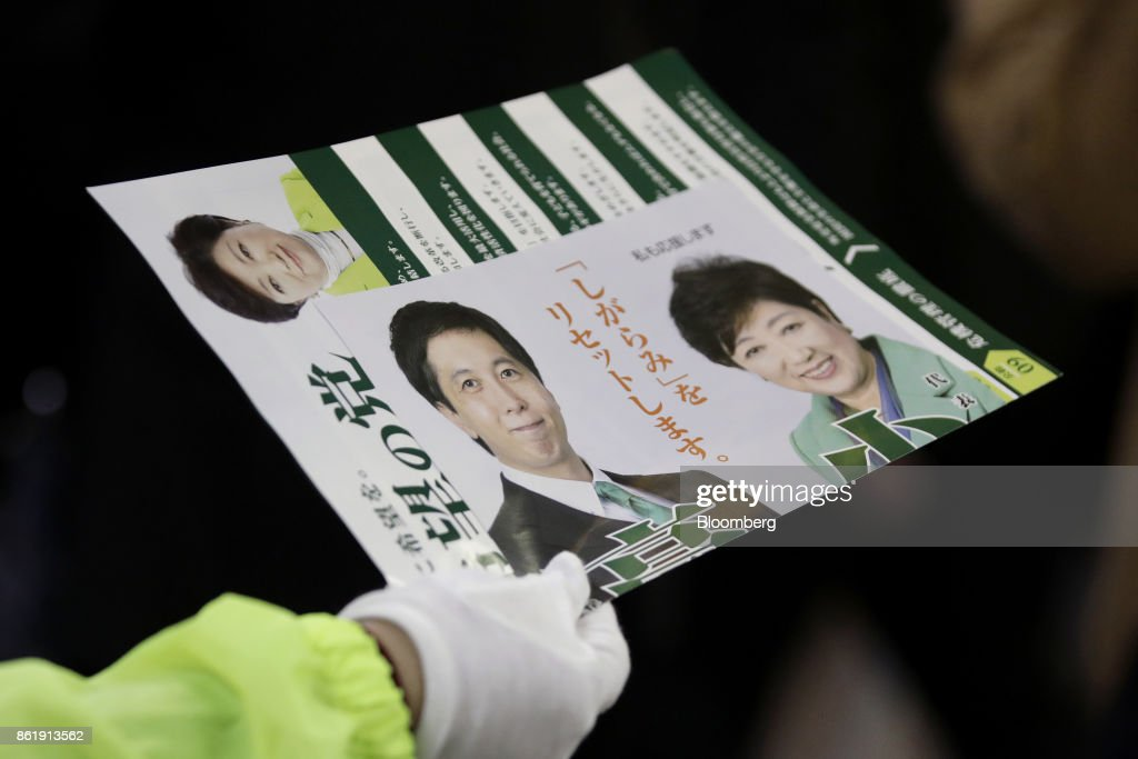 Campaigning In The Highly Contested 5th District of Saitama : ニュース写真