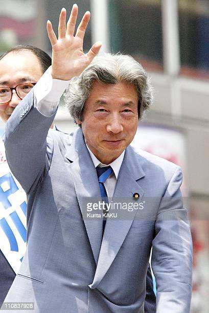 Campaign For Upper House Election In Omiya Japan On June 24 2004 Japanese Prime Minister and ruling Liberal Democratic Party leader Junichiro Koizumi...