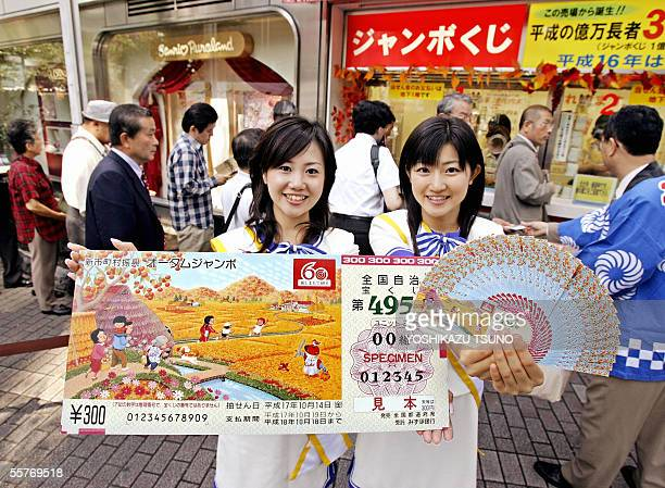 Campaign girls Yuki Moriya and Narimi Motooka display lottery tickets along with a mock one for the 200 million yen Autumn Jumbo Lottery at a Tokyo...