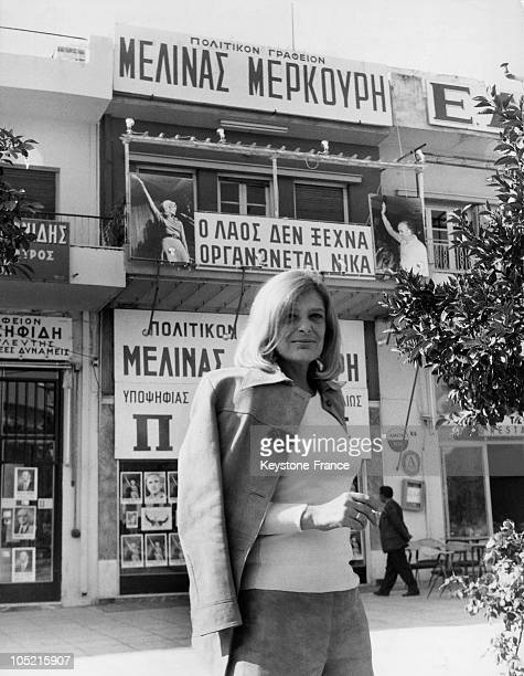 Campaigning For Gheorghios Papandhreou, Leader Of The Center'S Union Coalition Party And Candidate In The Greek Legislative Elections Of 1963, The...