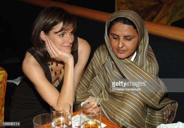 Campbell Brown and Mukhtar Mai during Glamour Magazine Salutes The 2005 Women of the Year After Party in New York City New York United States