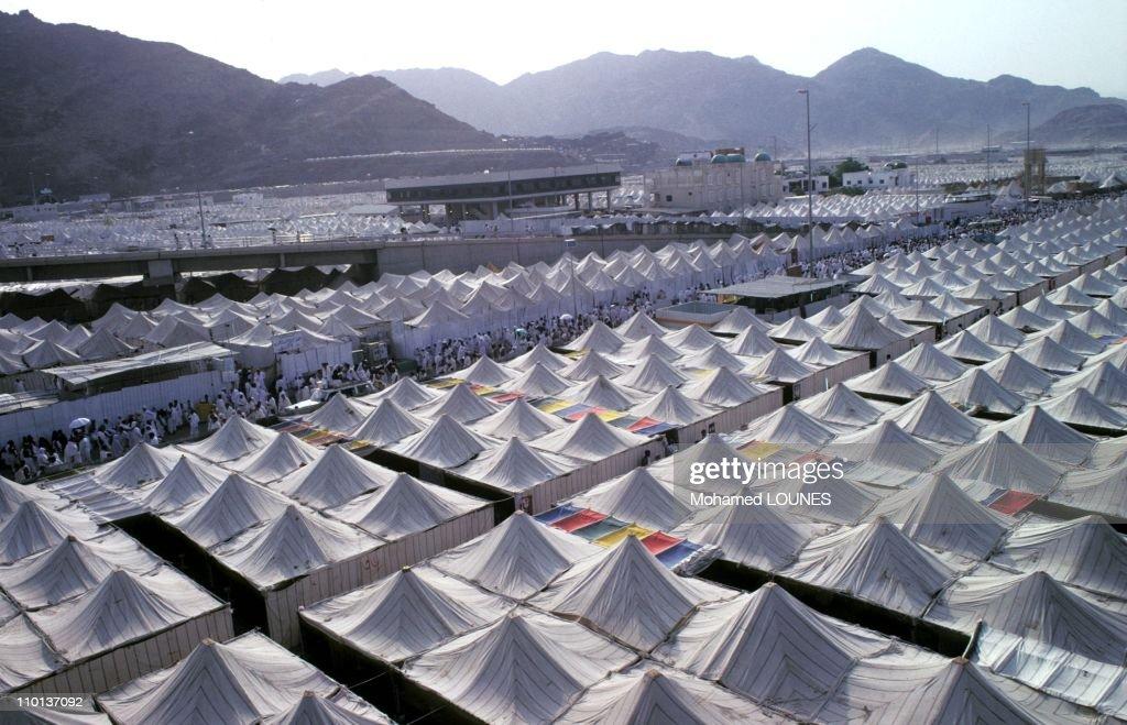 C&ing tents at 5km south of Mecca in Mina Saudi Arabia in April 1992 & Camping tents at 5km south of Mecca in Mina Saudi Arabia in April ...
