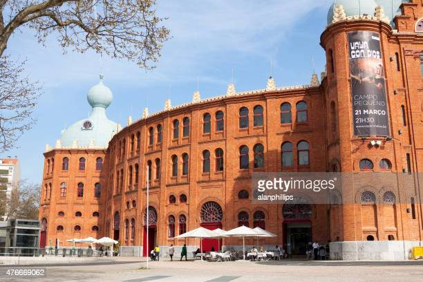 campo pequeno in lisbon portugal - campo stock pictures, royalty-free photos & images