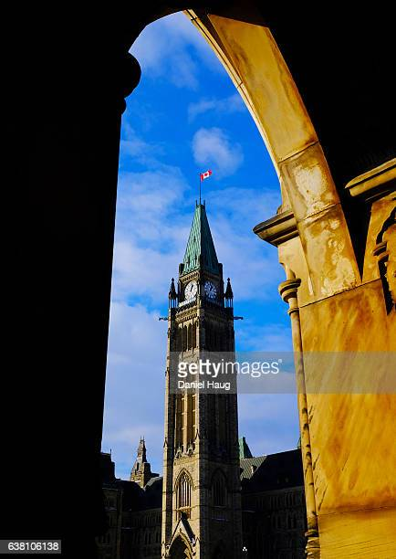 Canada celebrating its 150th anniversary - Peace Tower on Parliament Hill