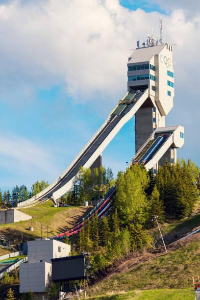 Canada Olympic Park in Calgary