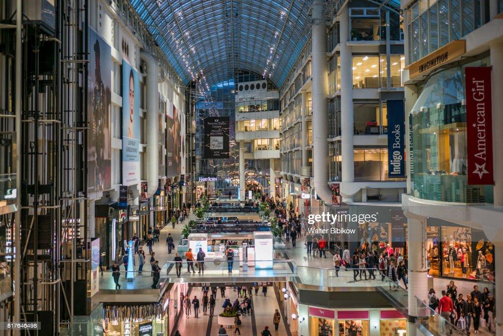 Canada, Ontario, Interior : Stock Photo