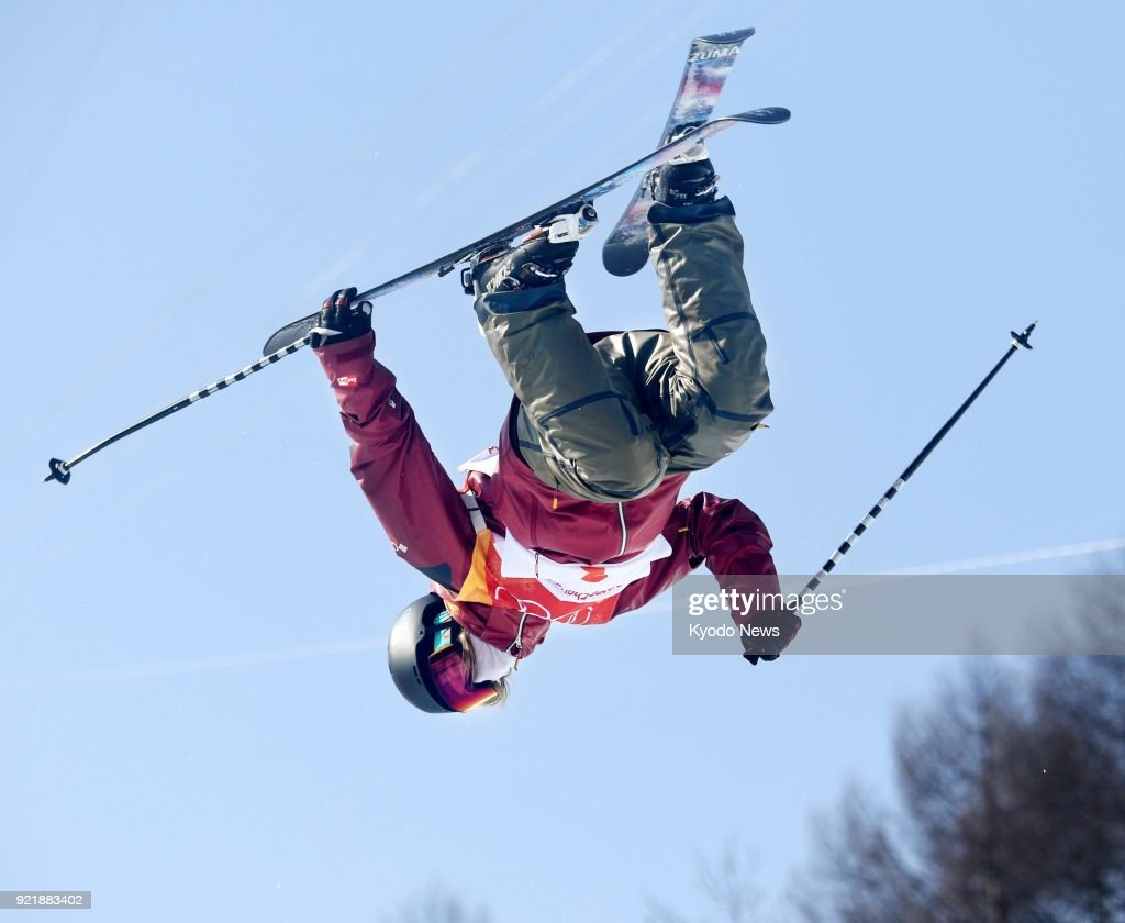 Canada's Casse Sharpe performs in the freestyle skiing women's halfpipe finals at the Pyeongchang Winter Olympics in South Korea on Feb. 20, 2018. ==Kyodo