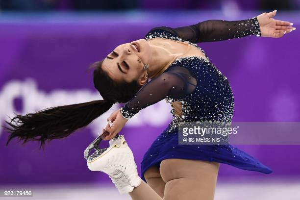 Canada's Gabrielle Daleman competes in the women's single skating free skating of the figure skating event during the Pyeongchang 2018 Winter Olympic...