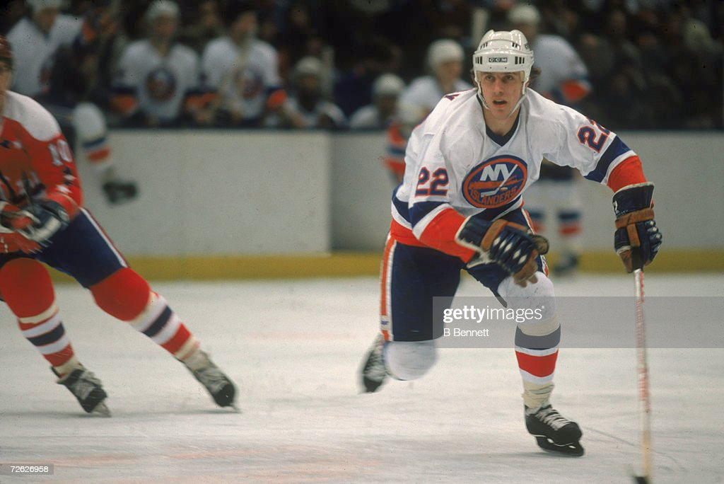Mike Bossy On The Ice : News Photo