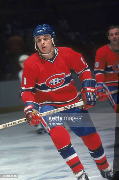 Canadian ice hockey player Pierre Larouche of Montreal Canadiens the skates on the ice during a game late 1970s or early 1980s