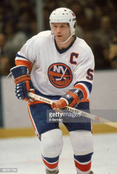Canadian professional hockey player Denis Potvin, defenseman for the New York Islanders, on the ice during a game, 1980s.