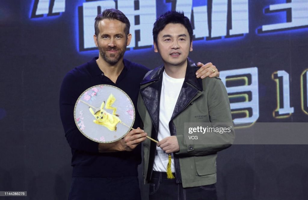 CHN: Ryan Reynolds Attends 'Detective Pikachu' Press Conference In Beijing