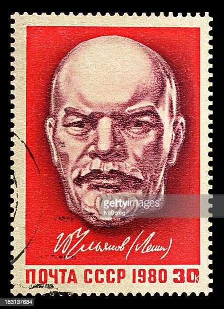Cancelled Russian stamp commemorating Vladimir Lenin