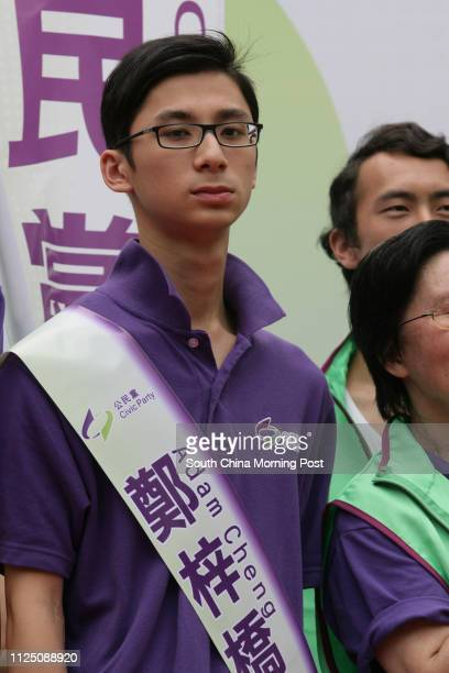 Candidate Adam Cheng Tszkiu attends their Civic Party's 2007 DC Election candidates lineup at Chater Garden Central 01 OCTOBER 2007