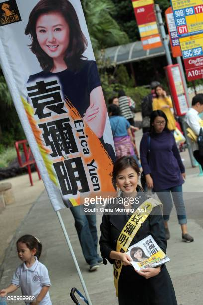 Candidate Erica Yuen Mi-ming of People Power for DC election series at Marina Square West Centre, Ap Lei Chau. 02NOV15